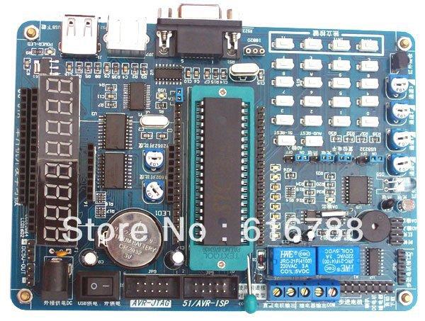 AVR 51 SCM learning plate