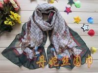 Free shipping wholesale 2012 spring summer latest style lady silk chiffon scarf shawl  D-026