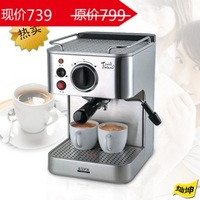 coffee maker, capsule machine Eupa   pump steam coffee machine , espresso coffee machine