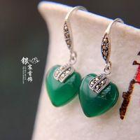 Free Shipping  Graceful 925 Pure Silver Agate Drop Earrings