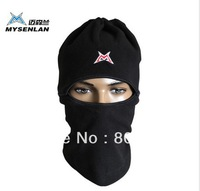 Free Shipping Fashion Men's Hat Face Mask Scarf for Bicycle Motorbike Color: Black/Grey