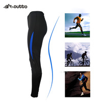 Spring multipurpose fitness pants jogging pants