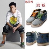 Free shipping Men's casual canvas shoes UBIQ denim skateboarding shoes ZD1387