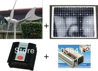 100w hybrid system,50w wind turbine+50w solar panel+200w hybrid controller+500w inverter,high quality,low price,free shipping