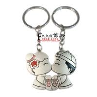 Keychain lovers key chain romantic wedding kiss key ring
