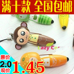 2146 wooden chejian stationery memory cartoon animal portable pen cell phone accessories(China (Mainland))