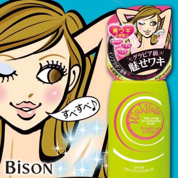 Ухаживающая косметика для лица 194 Japan Bison Bright Essence Underarm Armpit Beauty 120ml