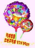 Balloon Large dry balloon birthday balloon