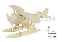 Игрушка для собак Howard 42 , H3011