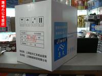 80 60mm thermal cash register paper 80 60 cash register paper pos machine 80 60 thermal paper