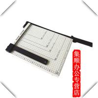 Lackadaisical paper cutting machine 8014 a4 steel cutter paper knife cutting paper machine