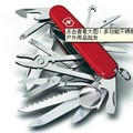 Free Shipping Stainless steel Multi-knife &amp; Army Knife &amp; Swiss