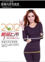 2013new lady  HIGHELASTIC Spiral thicken warm model body underwear suit / winter thermal underwear/fat burn traceless long johns