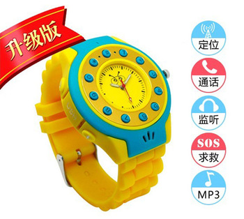 2012 watch mobile phone c5 low radiation smart male girls mobile phone