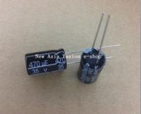 Free Shopping 500PCS 470uF/35V 105Degrees10X16mm Celsius Aluminum Electrolytic Capacitor 35V 470UF