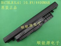 Genuine Battery for BenQ Joybook S43 Compal AW20 BATBLB3L61 BATAW20L61 BATAW20L62  free shipping