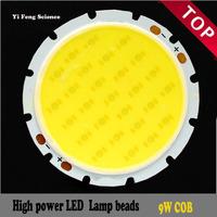 9W COB surface light source LED bulb LED Downlight LED Spotlight genuine Taiwan chip Free Shipping