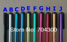wholesale ipa tablet