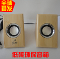 Eco-friendly speaker a11 bamboo speaker computer speaker on the box mini speaker