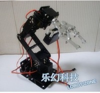 Free shipping,New 6 DOF Manipulator Aluminum Robot Arm Kits