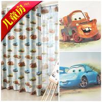Free shipping Child curtain shade cloth cartoon child real curtain boy