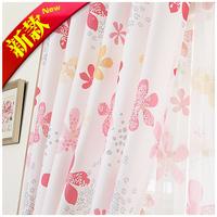 Rustic curtain princess real curtain window screening danube