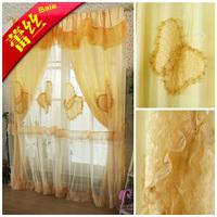 Finecut - luxury romantic lace curtain