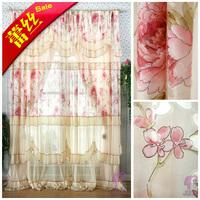 Dream lace curtain rustic princess small fresh