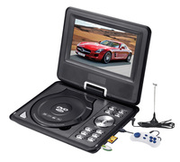Hisun wide screen 7 inch protable dvd player only accept wholesale