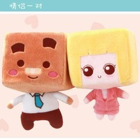 Small box salaryman lily box small box lovers doll hangings doll free air mail