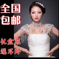 Water bride chain wedding dress necklace marriage accessories tassel rhinestone accessories luxury
