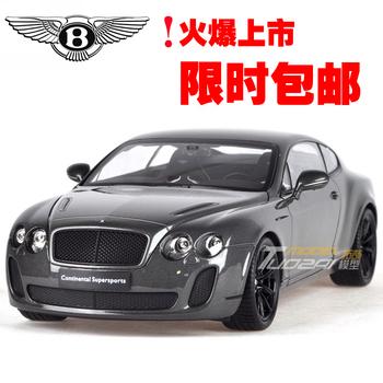 Wyly fx BENTLEY gt sports hinge door alloy car models 3