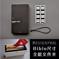 Midori designphil multiplefolder bible totipotent folder black free air mail