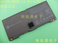 original battery for Hp HSTNN-DB0H,ProBook 5330m,635146-001, FN04, HSTNN-DB0H, QK648AA  free shipping