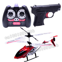 DH825 3.5 Channel Radion Control Shooting Function RC Mini Helicopter Gyro