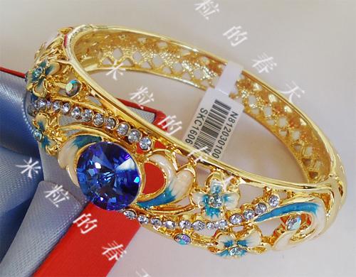 Beijing souvenir cloisonne bracelet skc1606 girl birthday gift marriage accessories gift