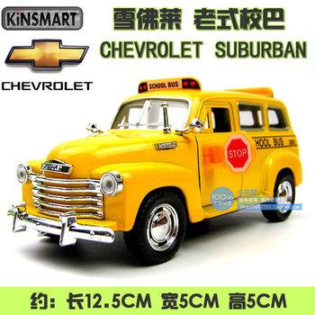 Soft world CHEVROLET suburban bus alloy car model toy
