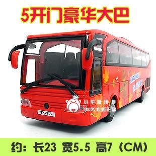 Plain 5 open the door bus 23cm alloy child bus toy tourist bus model