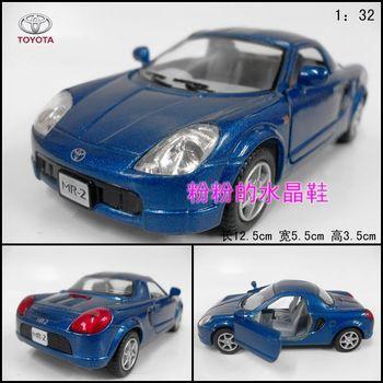 Soft world TOYOTA mr2 alloy metal car model toy car WARRIOR car blue