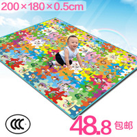 Child crawling mat baby climb a blanket thickening double faced slip-resistant carpet pad
