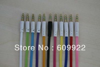 Free shipping wholesale 200pcs/lot aux cable 30cm Male to Male audio cables Copper 3.5MM audio Connect