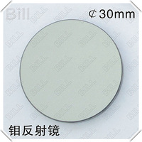 Mo 30mm Diameter CO2 Laser Mirror