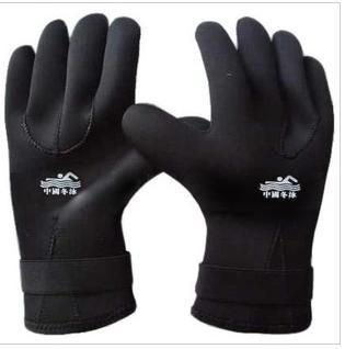 Factory direct sale JiaHouXing diving gloves winter swimming gloves warm gloves 3 mm thickness