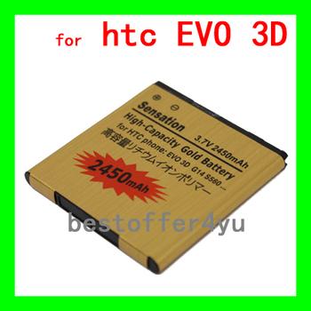 High Capacity 2450Mah Gold Replacement Battery For HTC EVO V 4G EVO 3D Amaze 4G Pyramid G14 Sensation 4G quality guarantee