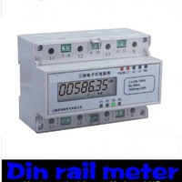 DIN Rail 230/400VAC 3 Phase Watt-hour KWH Energy Meters
