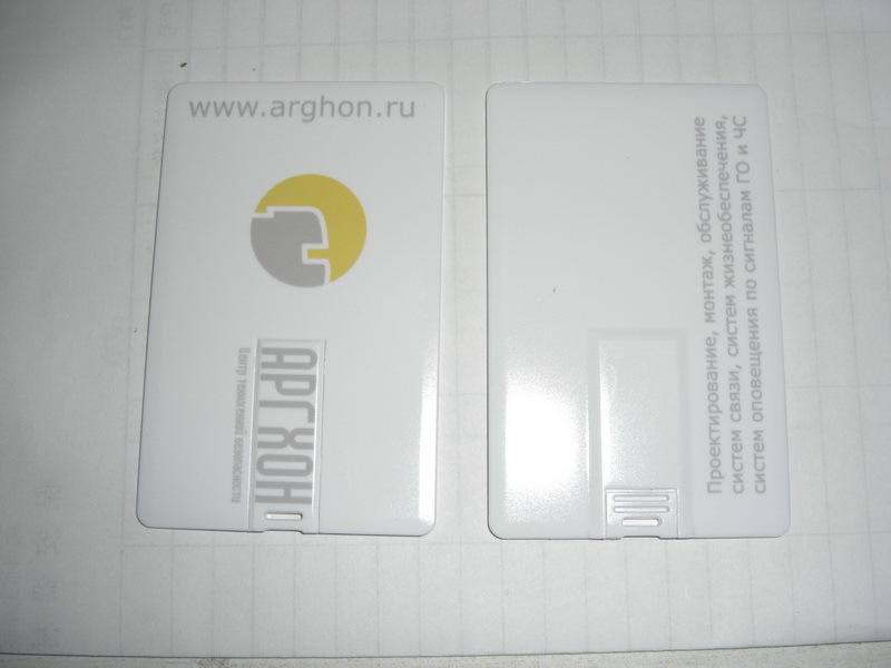 Cheapest gift credit card usb flash driver with 512M capacity full color printing usb flash driver(Hong Kong)