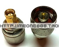 Adaptor SMA-male to N male (L16) , N male to SMA male for Redot power meter or two way radio,walkie talkie