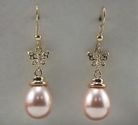 South Seas drop pink butterfly sallei pearl earrings gift