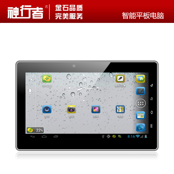 Freelander k800 smart flat 7 hd tablet gps driving recorder(China (Mainland))