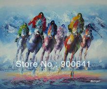 horse racing sport price